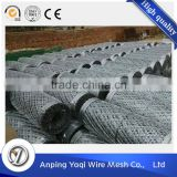 industry leader for military use protective razor barbed wire                                                                                                         Supplier's Choice