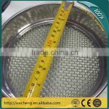 Guangzhou factory stainless steel laboratory test sieves