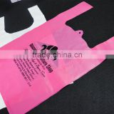 Economic Offset Printing Vest Handle Plastic Shopping Bag , Strong Carrier