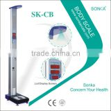 SK-CB With Optional Voice Instruction New Weight Scale Kiosk
