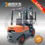 manufacturer blue light forklift