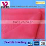 elastic fabric fireproof material fabric