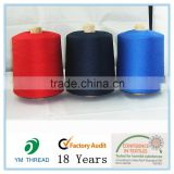 Ne 16/1 20/1 Dyed Polyester Spun Yarn For knitting Socks                                                                         Quality Choice