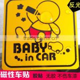Manufacturers Decorative Sticker Style self adhesive wall stickers and Full Colors Printing PVC car sticker ---DH20753                                                                                                         Supplier's Choice