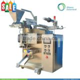 CE Approval Back sealing automatic liquid paste packaging machine