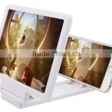 Foldable mobile phone LCD LED screen magnifier bracket,mobile phone screen magnifier Enlarge stand Cellphone Magnifier