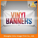 display outdoor digital printer backlit PVC flex vinyl banner