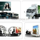 Mobile Advertising Vehicles, Ad Vans, Ad Bikes, Ad Trailers,AD motorcycle,AD tricycle,light box