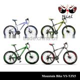 New modle 26 inch hummer chinese mountain bike with cheap mountain bike frames