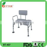 Transfer bath bench shower chair