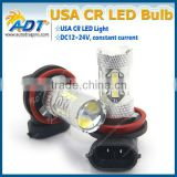 Super bright Car FOG lights, 80w H11 bulbs for for audi for benzs for bmw for vw for jeep