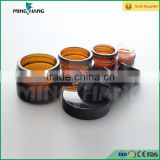 Amber glass cream jar cosmetic packaging with plastic cap
