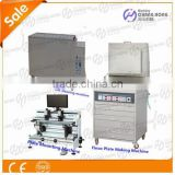 Flexo Plate mounting machine / plate making machine / anilox roller cleaning machine for flexographic printing machine