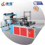 New type mini home use towel plastic bag making machinery by gold supplier