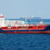 3,565 Dwt oil/chemical tanker ( IMO II ) for sale (Nep-tc0004)