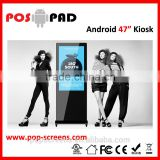 "Android Kiosk Totem 47"" lcd ST470A-PD indoor reception signage floor stand digital signage"
