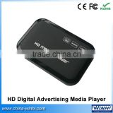 2015 mini smart car media player 12v sex video advertising tv box portable 1080p full hd digital signage box