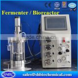 Desktop (0.5L~15L) glass fermentor,fermenter tank,industrial fermentation tank,beer fermenter