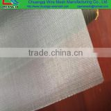 stainless steel coffee filters,90 micron stainless steel mesh screen