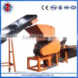 China supplier CE approved factory small plastic supply crusher machine bulk buy from china