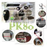 gas engine scooter/bicycle engine kit/motorized bicycle kit gas engine/ gasoline engine PK80
