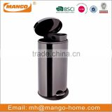 Foot Pedal Oval Metal recycling trash can