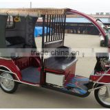 water trike for sale/electric rickshaw price/3 wheel car for sale