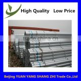 Seamless Ferritic Alloy steel pipe for high-temperature