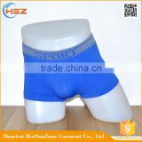 HSZ-s10019 OEM Sexy Gay Underwear For Boy Penis Men Picture Of New Arrival Own Brand Underwear