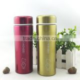 Stainless Steel Vacuum Insulated Travel Mug & Car's Cup ,16-Ounce & Leak-proof Cup
