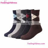 Delight Winter Lightweight Smooth Wholesale Sock Distributors
