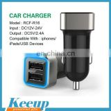 New Style 12v USB Car Charger for Promo Items