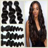 8A Brazilian Loose Wave 3 Bundles Human Virgin Hair Weave hairvilla hair