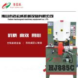 Foshan Haohongwei Machinery Equipment Co., Ltd.
