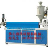 Single-screw Plastic Extruders