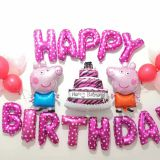 birthday balloon set foil balloon helium balloon mylar balloon party balloon kitty balloon