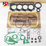 1DZ 1DZ-1 1DZ-2 Engine Full Gasket Kit Cylinder Head Gasket Set
