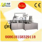Shanghai Shenhu Best Sale Lip Protector Multi-function Blister Packing Machine/Blister Packing Machine