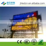 P10 commercial advertising display screen big outdoor advertising screen digital dispaly screen