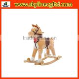 Cartoon simulation light yellow wooden rocking horse toy, rocking horse, children's rocking chair
