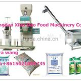 high efficient automatic starch packing machine/power packing machine-008615621096735