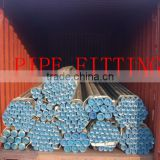 10G2FB Flat rolled products are used for manufacture of straight-seam electric welded pipes for main gas and oil pipelines