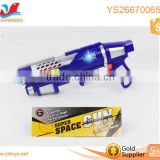 Hot toys boy toys gun electric space gun with laser & light & music for kids