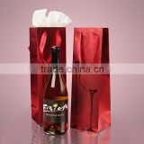 Fashion High Quality paper wine bottle packaging box red wine paper box                                                                                                         Supplier's Choice
