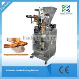 CE approved Automatic instant coffee packaging machine price                                                                         Quality Choice