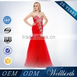 Beautiful Red Satin Bridal Wedding Dress