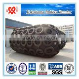 World widely used floating dock fender yokohama rubber fender