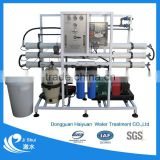 Well water desalination / seawater desalination device                                                                         Quality Choice
