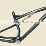High quality full suspension painting promotion china mtb carbon frame 26 for hot saling