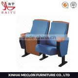 HY-1030 high quality auditorium chair,theater chair,lobby chair for sale                                                                         Quality Choice